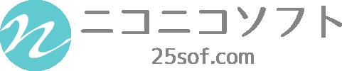 ニコニコソフト