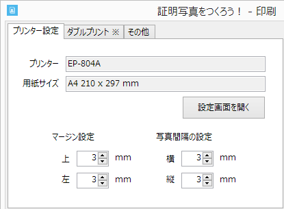 stsuku3_4_0-01