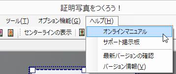 stsuku3_4_0-02
